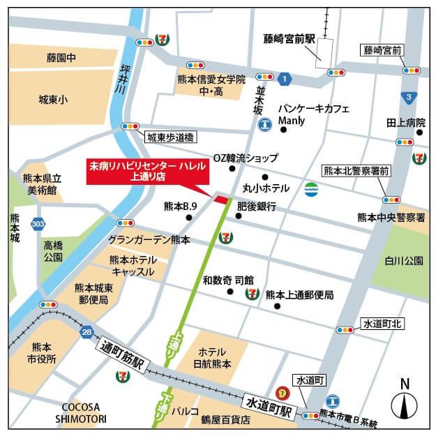 熊本市中央区上通りまでのアクセスはこちら
