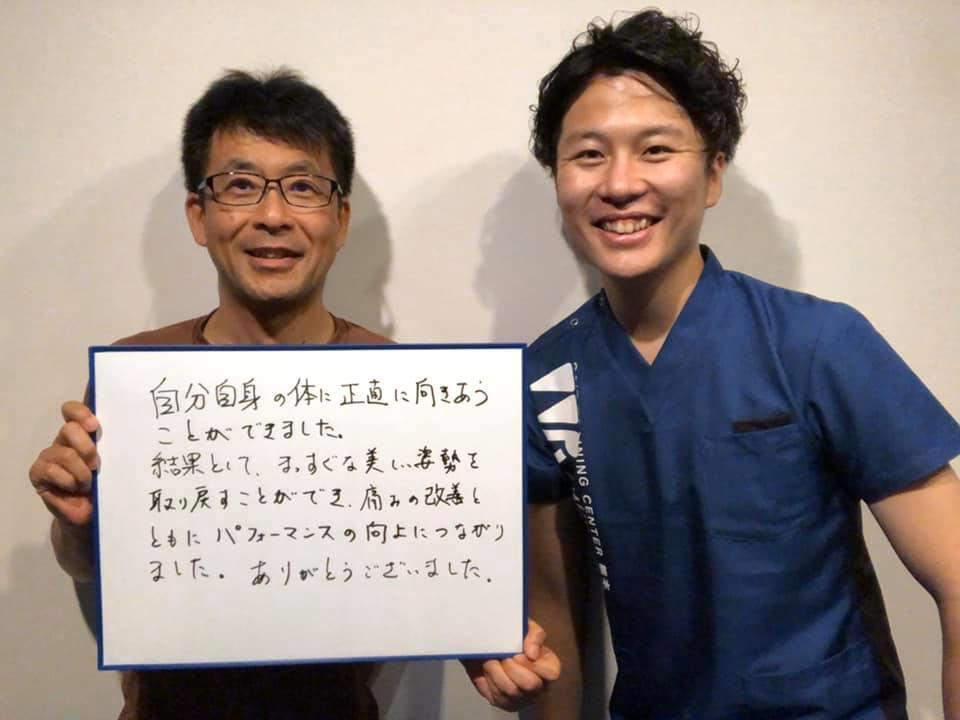 熊本市中央区の整体ハレルのご来店の肩こりのお客様との写真